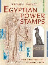 Egyptian Power Stamps