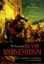 Legacy of Islamic Antisemitism