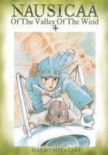 Nausicaa Of The Valley Of The Wind Map.Nausicaa Of The Valley Of The Wind Vol 1 Hayao Miyazaki