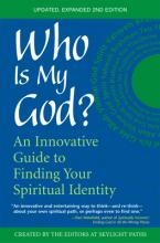 Who is My God