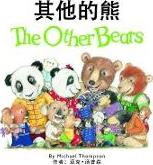 The Other Bears (Chinese/English Bilingual Edition)