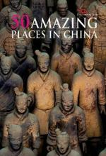Discovering China