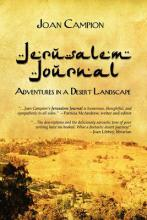 Jerusalem Journal