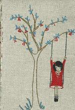 Tree Swing Quilt Journal