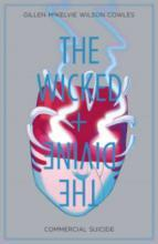 The Wicked + the Divine: Volume 3