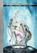 Ghost In The Shell: Global Neural Network