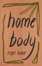 Rupi Kaur Author Of Milk And Honey Book Free Books Online Free Download Read Online