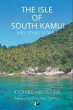 The The Isle of South Kamui and Other Stories