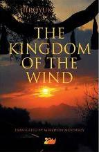 The Kingdom of the Wind