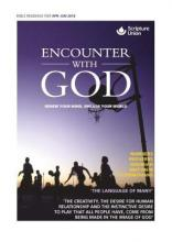 Encounter with God 2018