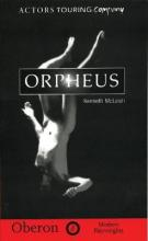 Murders at Argos/ Cressida Among the Greeks (Oberon Modern Playwrights S)