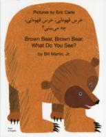 Brown Bear, Brown Bear, What Do You See? In Farsi and English