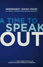A Time to Speak Out