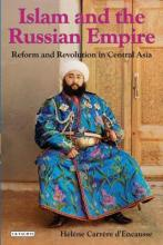 Islam and the Russian Empire