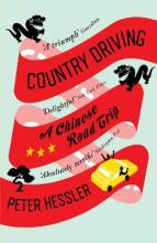 Country Driving