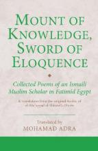 Mount of Knowledge, Sword of Eloquence