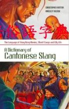 A Dictionary of Cantonese Slang