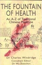 The Fountain of Health
