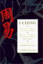 I Ching: The Classic Chinese Oracle of Change - The First Complete Translation with Concordance