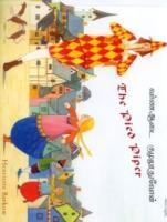The Pied Piper in Tamil and English