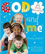 God and Me (Revised)