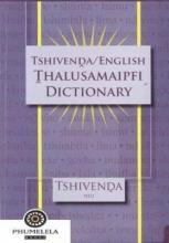 Tshivenda/English dictionary