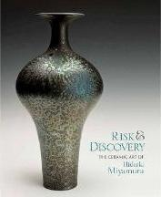 Risk and Discovery