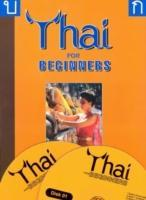 Thai for Beginners - Pack