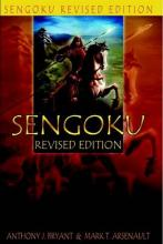 Sengoku Revised Edition, Hardback