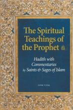 The Spiritual Teachings of the Prophet