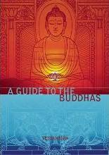 Guide to the Buddhas