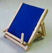 BOOKCHAIR MEDIUM BLUE