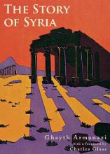 The Story of Syria