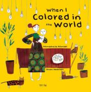 When I Colored in the World