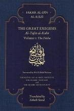 The Great Exegesis