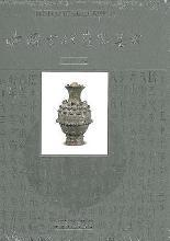 Art of Ancient Chinese Porcelain