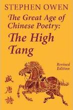 The Great Age of Chinese Poetry