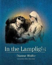 In the Lamplight