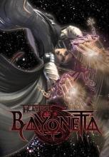 The Eyes of Bayonetta