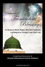 Salawat of Tremendous Blessings