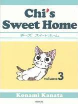 Chi's Sweet Home: Volume 3