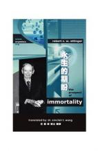 The Prospect of Immortality in Bilingual American English and Traditional Chinese -