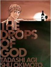 The Drops of God: Volume 2