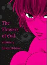 Flowers of Evil: Vol. 4