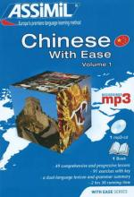 assimil japanese with ease mp3 download