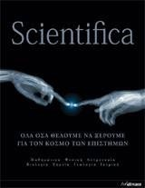 Scientifica