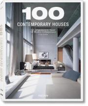 100 Contemporary Houses: Vol 2