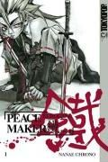 Peace Maker Kurogane 01