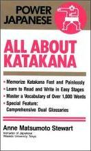 All About Katakana