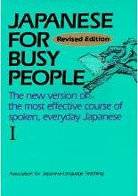 Japanese for Busy People: v.1